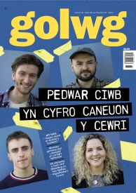 Clawr